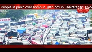 People in panic over bomb in Tiffin box in Khairatabad, Hyderabad THE NEWS INDIA