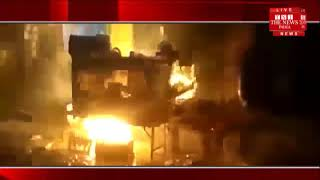 [Rampur News] LPG gas cylinder in the tea shop suddenly caught fire/THE NEWS INDIA