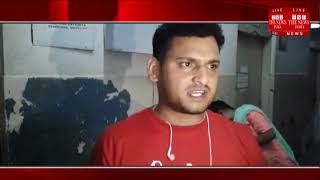 [Hyderabad News] A man was attacked by a knife due to mutual attack, 3 people attacked with a knife.
