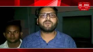[Aligarh News] Students detaining at Aligarh Muslim University / THE NEWS INDIA