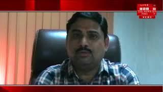Uttar Pradesh: Agra news/आगरा अनाज मंडी में गड़बड़ियां/THE NEWS INDIA