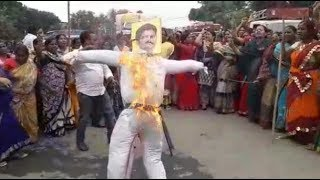 Revanth Reddy Statue Burn By Fans Of Trs In Hyderabad | @ SACH NEWS |