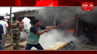 [Assam News] A horrific fire broke out in the weekly market of Alamganj in Assam/THE NEWS INDIA
