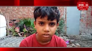 [Rampur News] A case of making a video of an innocent dressed up in Rampur revealed its video