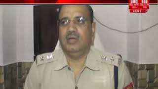 [Mirzapur News] Police reveal the bodies of the youth found on the terrace of the house