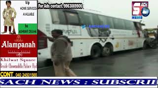 Bus Accident 1 Died And Many Injured | Bangalore To Hyderabad Road | @ SACH NEWS |