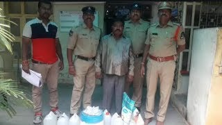 Gudumba Seller Arrested By Hyderabad West Zone Task Force | @ SACH NEWS |