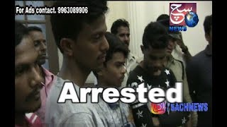 Akram Murder Case 6 Accused Arrested For Killing Akram | Dcp South Zone Speaks | @ SACH NEWS |