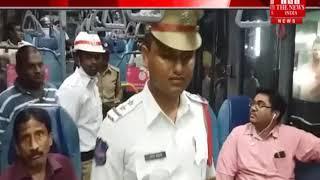 [  Hyderabad ]Checking of trains in crowded areas like Rati Bawli and Nagal Nagar of Hyderabad