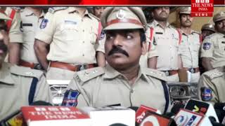 [Hyderabad] Police launch Condan Search campaign in Hyderabad / THE NEWS INDIA