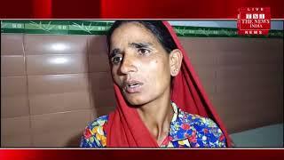 [Rampur News ] Raid in Rampur by Darinde Jija with her 8 year old innocent girl raped/THE NEWS INDIA