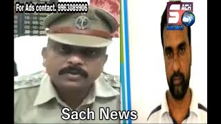 9 Years Old Girl Sexually Assaulted   By 45 Years Old Man In Hyderabad Rein Bazar Ps Limits.
