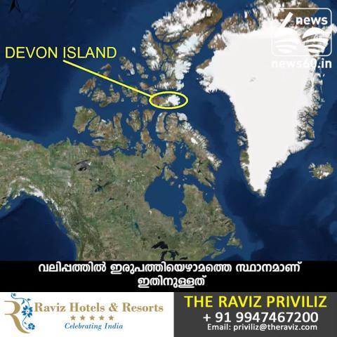 Devon Island: mars in the earth