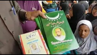 Aimim Party Distributed Education Kits For Govt School Students At Darusalam | @ SACH NEWS |
