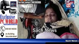 Suicide Of An Newly Marry Dulhan In Hyderabad Madanapet Ps Limits | @ SACH NEWS |