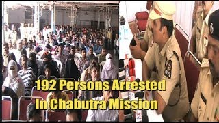 Chabutra Mission In Old City 192 Persons Arrested | Dcp South Zone Speaks Up | @ SACH NEWS |