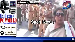 Congress Leaders Got Arrested While Giving Dharna Near Assembly Of Ts | @ SACH NEWS |