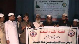 Jalsa At Urdu Ghar By Salahuddin Javeed Founder Of Star Karate Club And Madarsa Babool Uloom.