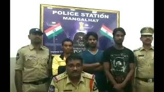 Ganja Seized And 3 Persons Arrested In Hyderabad By Mangalhat Police | @ SACH NEWS