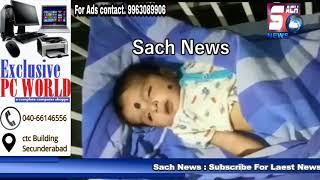 3 Months Baby Died Due To Doctors Negligence In Rohan Hospital In Hyderabad | @ SACH NEWS |
