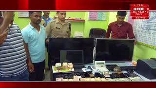 [Maharashtra ] Police recovered Rs 6 lakh 80 thousand rupees / THE NEWS INDIA