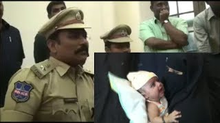 Child Selling Gang Busted By Hyderabad South Zone Police | Dcp South Zone Speaks Up | @ SACH NEWS |