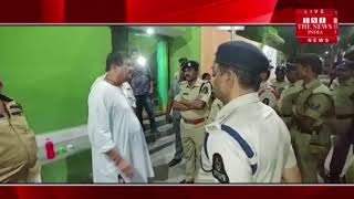 [ Hyderabad News ] Rathran search operation was conducted late last night in Hyderabad.