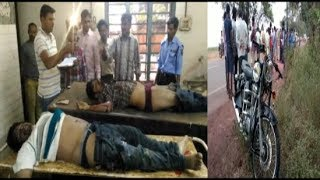 Road Accident 2 Brothers Dies While Travelling From Hyderabad To Zaheerabad | @ SACH NEWS |