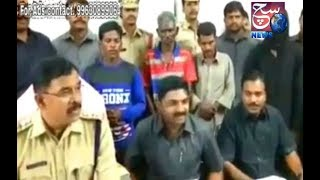 Inter State Gang Arrested By Hyderabad North Zone Task Force | @ SACH NEWS |