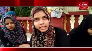 Aligarh Muslim University Students Association Vice President and Five Students on Hunger Strike