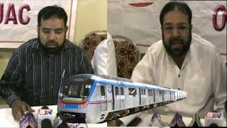 Start Metro Train Project In Old City Hyd | Demand By Old City Metro Rail  joint Action Committee.