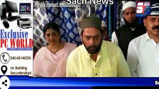 Congress Leader Mohd Ghouse Giving Best Wishes For Milad Un Nabi 2017