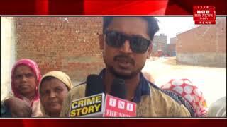 [Firozabad  News ] Problems of problems in Firozabad Ward no. 62. / THE NEWS INDIA