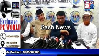 MBT Appeals For Peaceful Bandh And Black Day On December 6th | @ SACH NEWS |