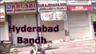 Hyderabad Bandh On 6th December Black Day | Babri Masjid Demolition |