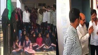 Principal Harassing Muslim Students And Teachers In Minority School Of Kamareddy Telangana .