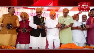 [ Agra News ] Organized on the occasion of Maharana Pratap Jayanti organized in Agra