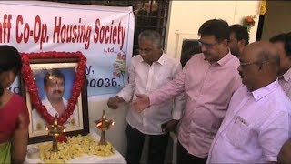Singireddy Srinivas Reddy Memorial Indoor Stadium Inaugurated By Aimim Mla Ahmed Balala.