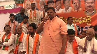 Bjp Leaders Protest For Metro Train In Old City | Blames Aimim For Development In Old City |