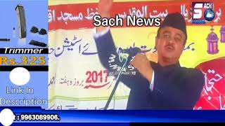 MBT Jalsa | Farathullah Khan Bold Speech On Baitul Muqadus Masjid E Aqsa .