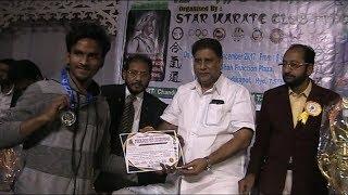 Tipu Sultan Memorial Karate Championship By Star Karate Club And Ali Masqati .
