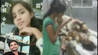 Lover Burns The Girl With Petrol And Kills Her | Karthik Burns Sandhiya And kills Her In Hyderabad.