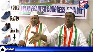 Trs Govt Is Not Providing Good Education Says Congress Seva Dal Leaders.