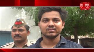 [ Firozabad News ] Police in Firozabad arrest a member of illegal betting business in IPL