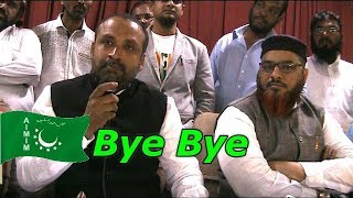 Aimim Ex Corporator Khaja Bilal Says Bye Bye To Aimim And Joins Congress | Bold Speech Against Aimim