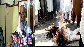 Triple Talaq | People Protest In Telangana Due To Triple Talaq Bill Pass In Parliament.