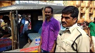 Collage Sir Sexually Harassing Girls In Govt Junior Collage Attested In Telangana Zaheerabad |