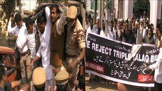 Triple Talaq | Muslim Leaders Protest On Triple Talaq At Hyderabad Darushifa |