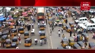 [Hyderabad News ] Parking problem with traffic in Hyderabad complex / THE NEWS INDIA