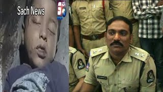 4 Yeras Old Boy Murder Case Accused Arrested By South Zone Police | Dcp South Zone Speaks Up |